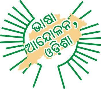 Bhasha Andolan